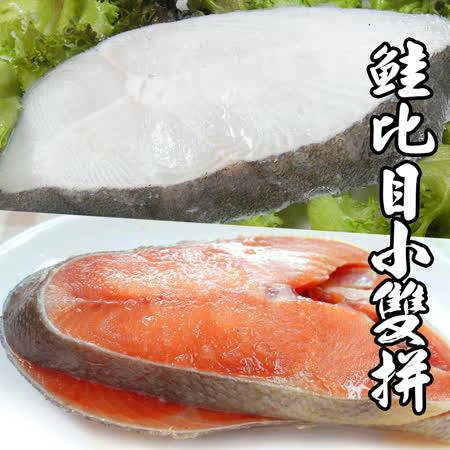 海鮮王 鮭扁鱈小雙拼16片組