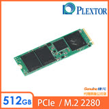 PLEXTOR M9PeGn 512GB M.2 2280 PCIe SSD 固態硬碟/(五年保)