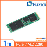 PLEXTOR M9PeGn 1TB M.2 2280 PCIe SSD 固態硬碟/(五年保)