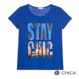 CHICA STAY CHIC夢幻熱帶標語上衣(3色)