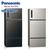 Panasonic 國際牌 481公升無邊框鋼板變頻三門冰箱 NR-C489TV