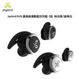Jaybird RUN 真無線運動藍芽耳機 - 2色