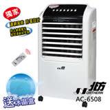 【北方】 移動式冷卻器 霧化扇 AC-6508