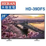 【HERAN禾聯】39吋 LED液晶顯示器+視訊盒 HD-39DF5 (含基本安裝)※10/1~10/31買就送禾聯直立式吸塵器22E1-HVC*1(禾聯保留活動變更權力)※