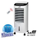 【北方】 移動式冷卻器 霧化扇 AC-5507F