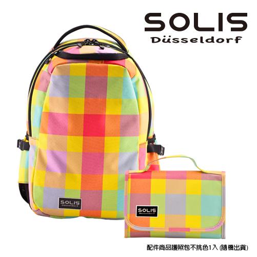 預購誌- SOLIS 獨家組合 馬賽克-後背包贈 護照包