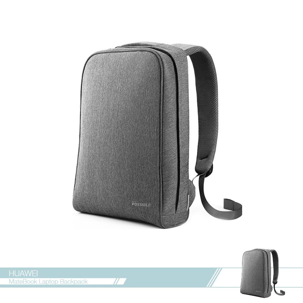 HUAWEI 華為 後背包 筆電包 電腦包 15.6吋筆記型電腦及MateBook系列~