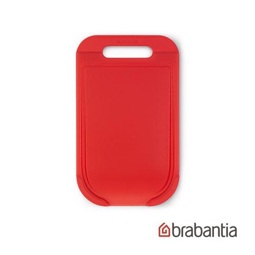 【荷蘭Brabantia】熱情紅防滑砧板-中
