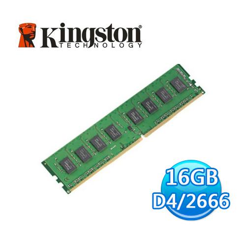 Kingston 金士頓 16GB DDR4 2666 桌上型 記憶體 ram