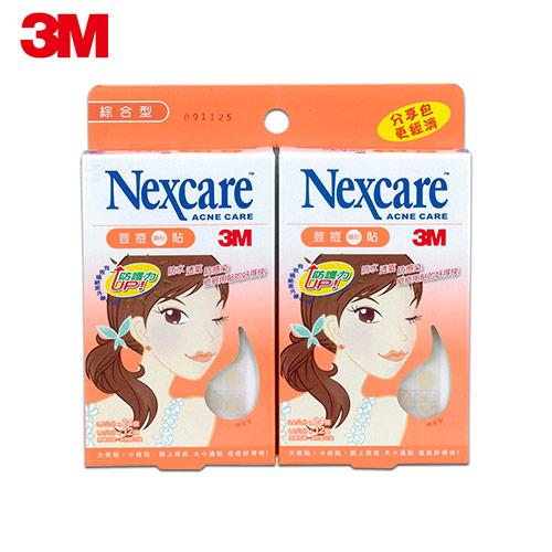 任選【3M】 Nexcare荳痘隱形貼兩入分享包-綜合型