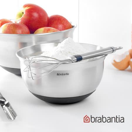 荷蘭Brabantia 不鏽鋼調理缽1.6L