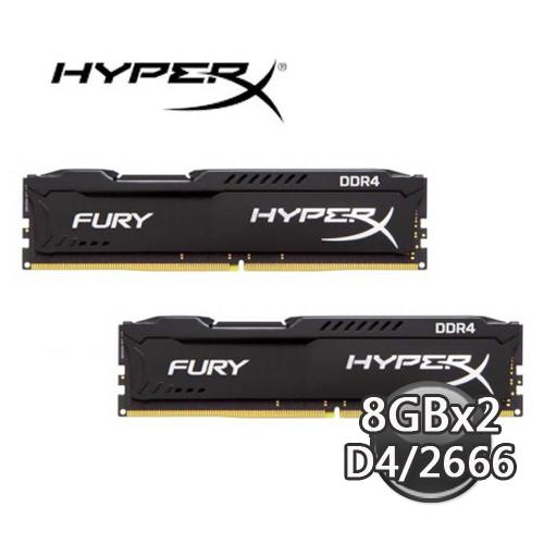 金士頓 HyperX FURY 16G (8x2) DDR4 2666 桌上型超頻記憶體組合 黑色散熱片 (HX426C16FB2K2/16)