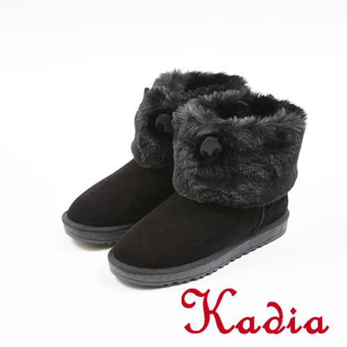 kadia.溫暖冬季-甜美可愛兔子耳多真皮雪靴(7716-93黑)