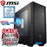 微星 PLAYER【冰凌銀蕨】Intel i3-8100 四核心1T+545S 256G 多媒體影音SSD電腦
