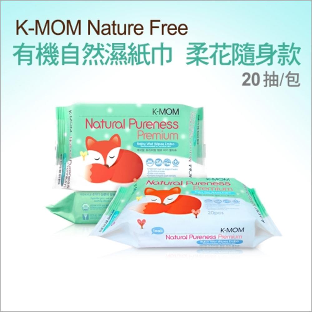 MOTHER-K 有機幼兒濕紙巾-柔花小包款(20張) 20包/箱