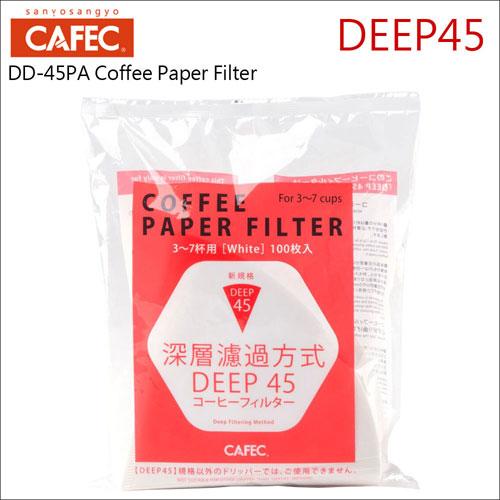 日本三洋 CAFEC DD-45PA深層咖啡濾紙(漂白)(100枚)*2入 (HG5567)