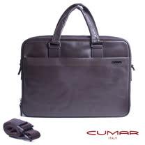 【CUMAR 義大利】全皮手提/側背兩用公事包-附肩背帶 - 咖啡色