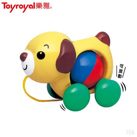 日本《樂雅 Toyroyal》手拉小狗