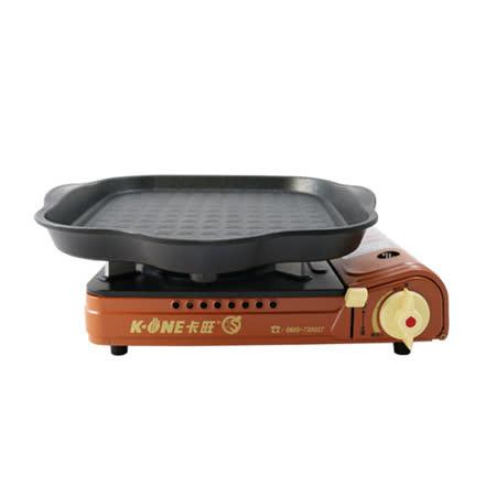 卡旺雙安全卡式爐 +火烤兩用方形烤盤