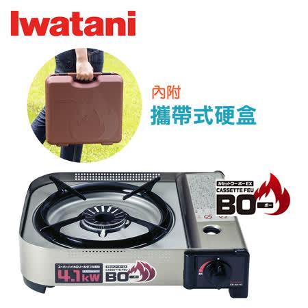 【Iwatani 岩谷】防風攜帶型 4.1kW 瓦斯爐 CB-AH-41