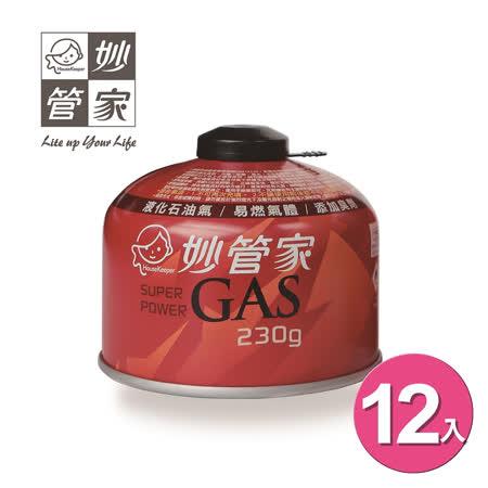 【妙管家】230g  高山瓦斯罐 12罐組
