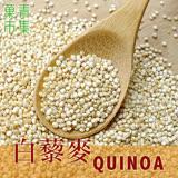 白藜麥 QUINOA 200G【菓青市集】