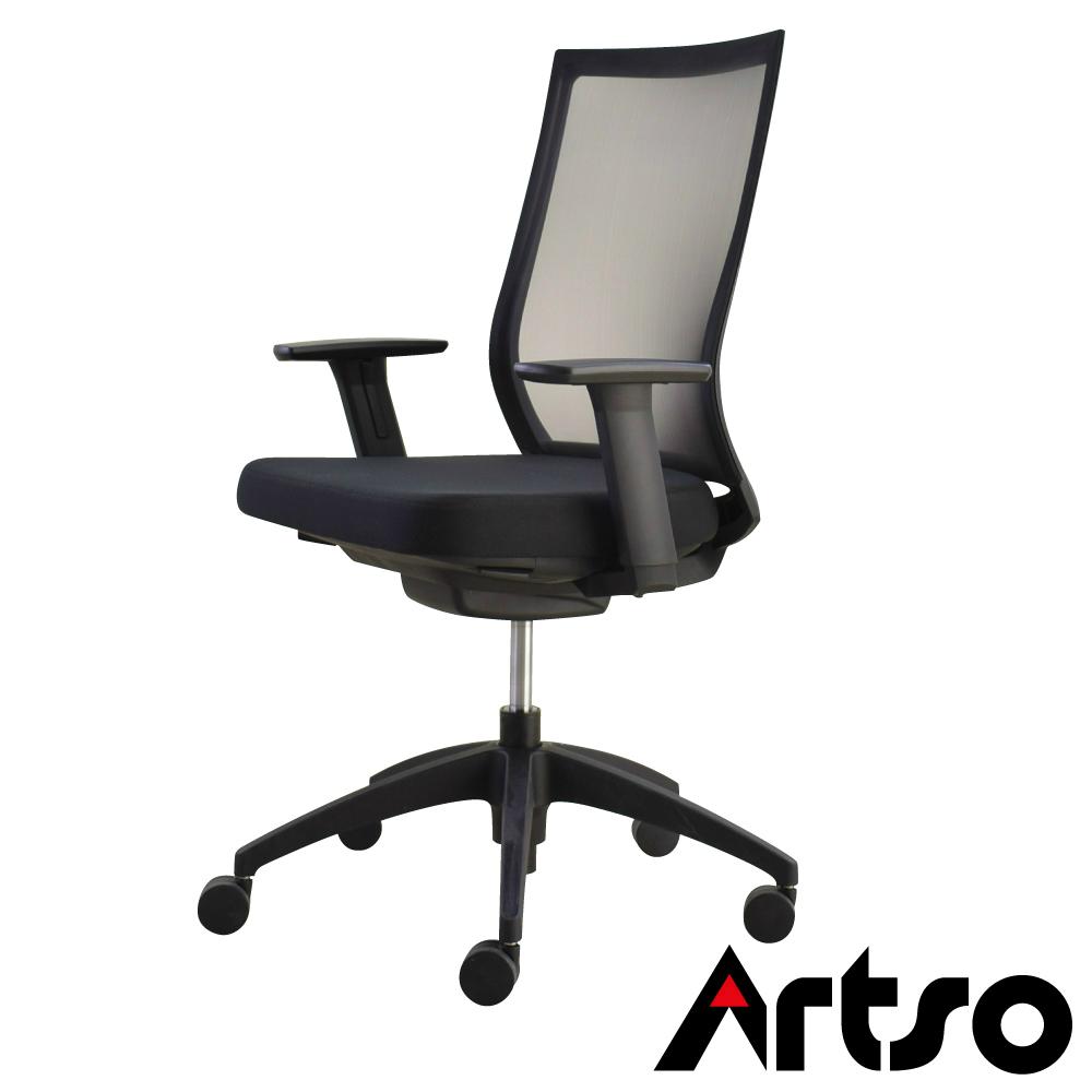 【Artso 亞梭】黑精靈舒壓椅 高質感一體成形塑鋼科技透明網布 人體工學椅/辦公椅/電腦椅/健康傢俱