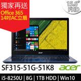 Acer Swift 3 SF315-51G-51K8 15.6吋FHD/i5-8250U/MX150 2G獨顯/Win10 藍色 輕薄筆電-加碼送office365個人版+原廠USB小冰箱+負離子