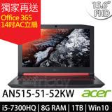 Acer AN515-51-52KW 15.6吋FHD/i5-7300HQ/GTX1050Ti 4G獨顯/Win10 筆電-加碼送Office 365個人版+送原廠USB小冰箱+負離子吹風機