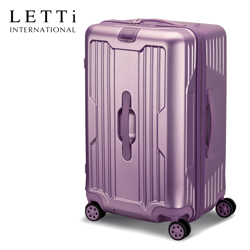 【LETTi】聖光之痕 25吋拉鍊運動款行李箱