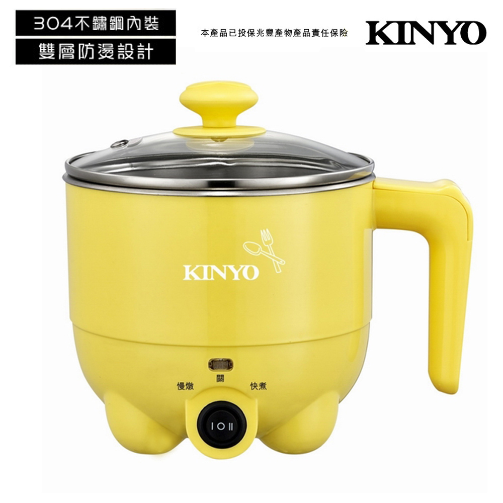 【KINYO】304不鏽鋼防燙美食鍋1L(FP-03)
