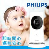 【PHILIPS 飛利浦】IP Cam M120E專為家人/ 嬰兒/ 寵物設想無線網路攝影機/ 網路攝影機/ 監視器/ 監控器