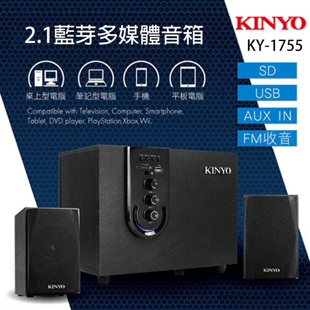 【KINYO】2.1藍芽多媒體音箱(KY-1755)