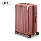 【LETTi】奇幻再現 24吋斜紋可加大霧面行李箱(玫瑰金)
