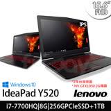 (效能升級)Lenovo聯想IdeaPad Y520 15.6吋FHD/i7-7700HQ四核/8G/256GPCIe SSD+1TB/GTX1050_2G/Win10電競筆電(80WKCTO1WW)