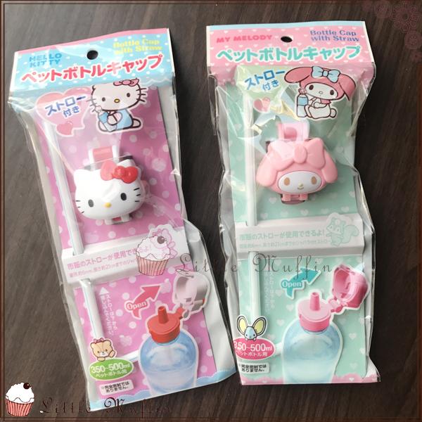 日本Hello Kitty /My Melody 造型寶特瓶蓋 直飲式瓶蓋 凱蒂貓/美樂蒂