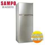 SAMPO聲寶 250L 極致節能變頻雙門冰箱SR-A25D(Y2)