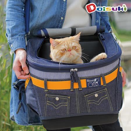 Daisuki 單寧方桶寵物袋