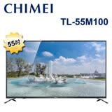 含標準安裝《夜間下殺白天消失》CHIMEI奇美 55型4K低藍光智慧連網顯示器+電視盒 TL-55M100