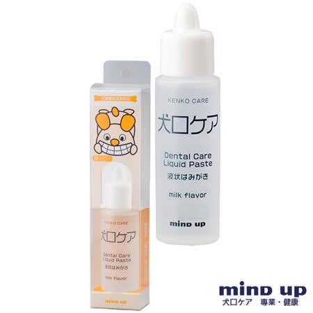 日本Mind Up 寵物液狀牙膏