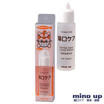 【日本Mind Up】貓專用液狀牙膏B02-002