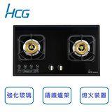 【和成 HCG】檯面式 二口 3級瓦斯爐(GS297Q-LPG (桶裝瓦斯))