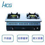 和成 HCG 崁入式雙環 2級瓦斯爐 (桶裝瓦斯) GS252SQ-LPG
