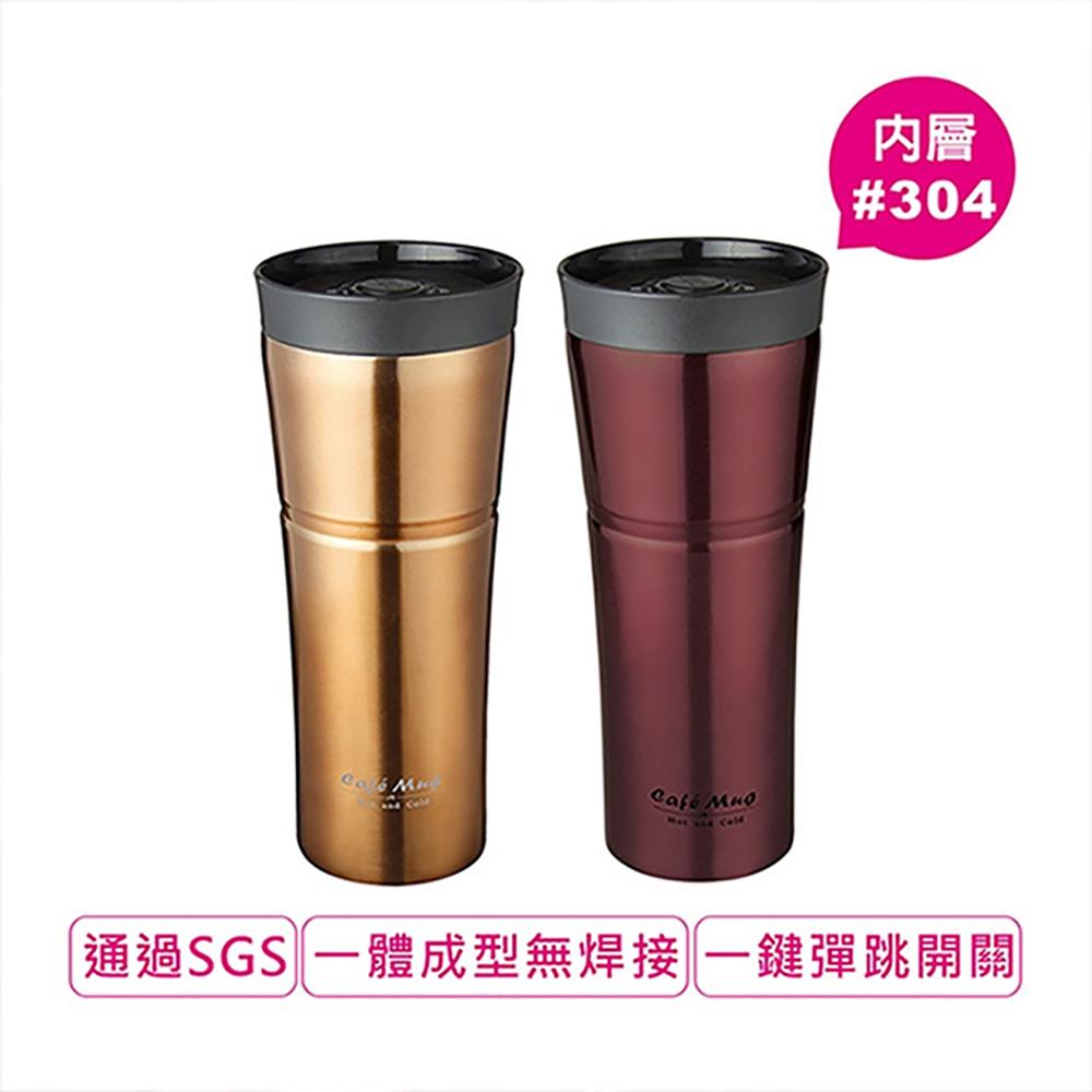 【Dr.AV】咖啡專用保溫魔法杯360ml-金棕任選(CM-360S)