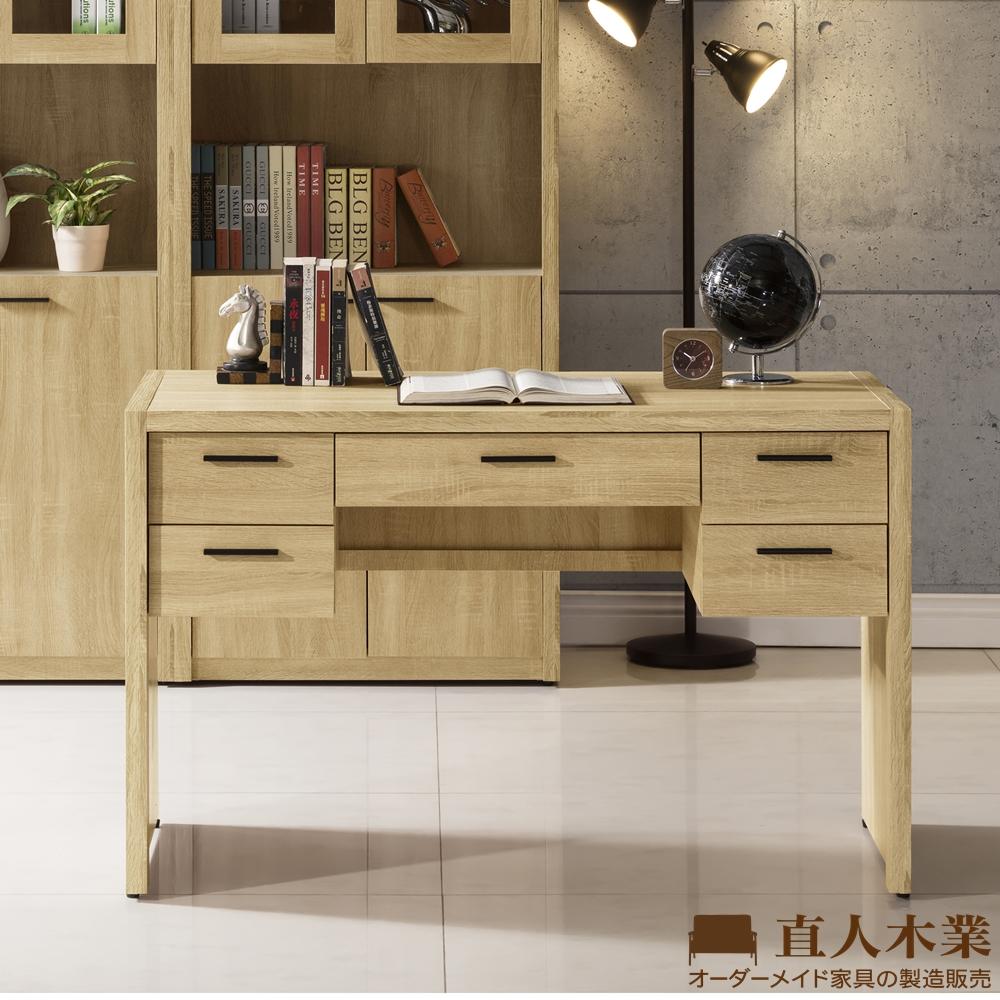 日本直人木業-WNILL白橡木121CM功能書桌