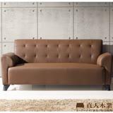 日本直人木業-BOSTON咖啡色防潑水/防污/貓抓布實用三人沙發