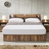 日本直人木業-日式積層木收納附插座6尺雙人加大床組(床頭加床底兩件組)