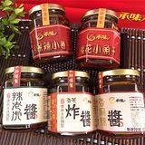 型男主廚吳秉承師傅&承味食品 傳承古法煉製特製拌醬-2罐組 (口味任選)
