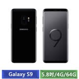 Samsung Galaxy S9 5.8吋 4G/64G 八核心智慧型手機(藍/紫/黑)-【送三星Level In ANC降噪高音質耳機+螢幕保護貼】