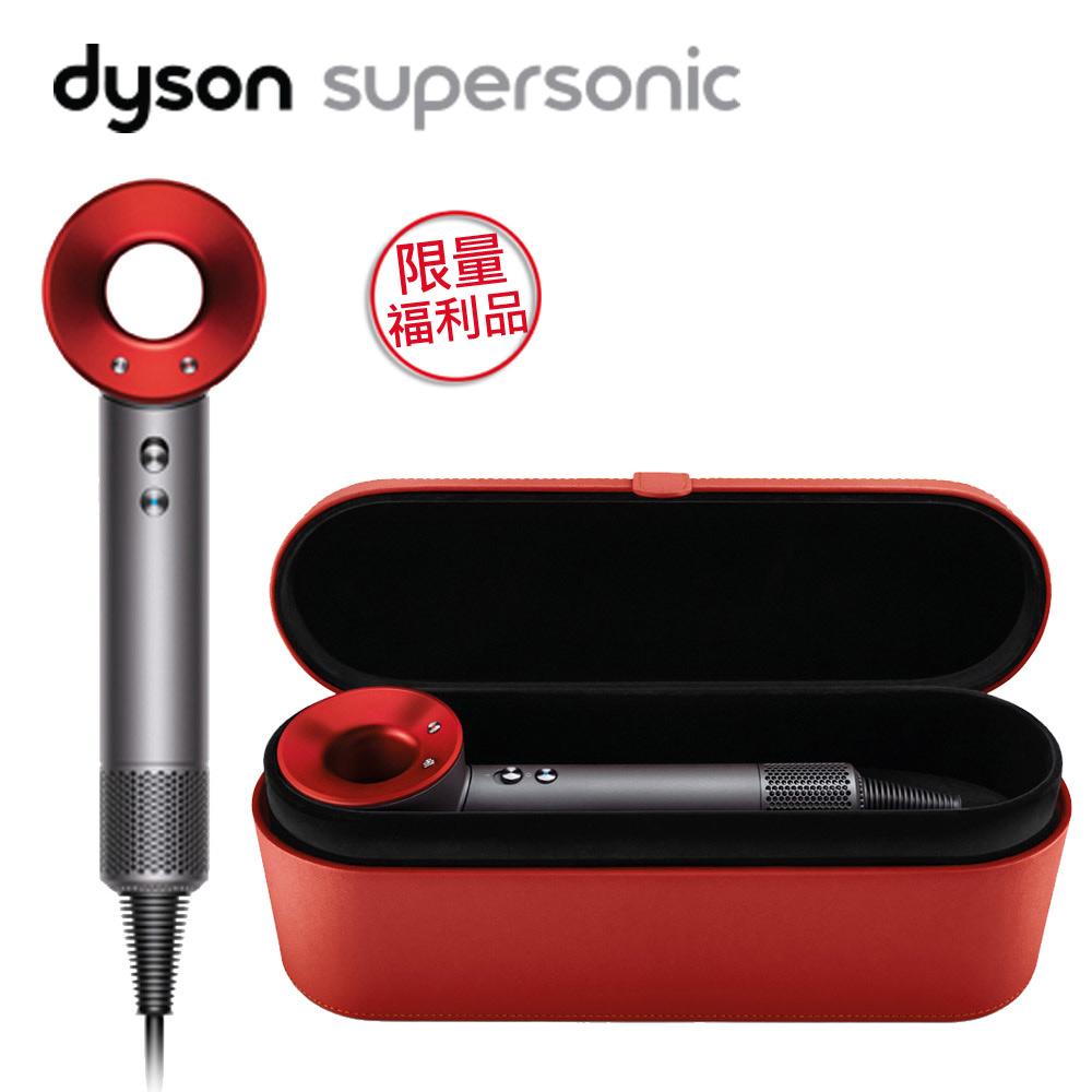 【禮盒版福利品】 dyson Supersonic吹風機 HD01 紅色